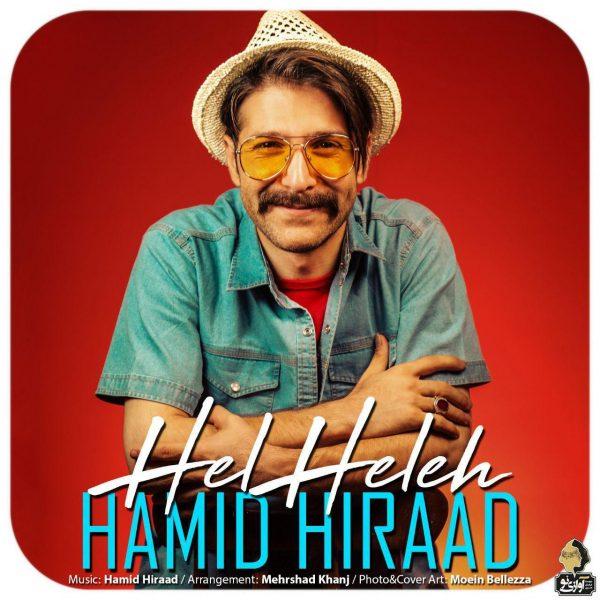 Hamid Hiraad - HelHeleh