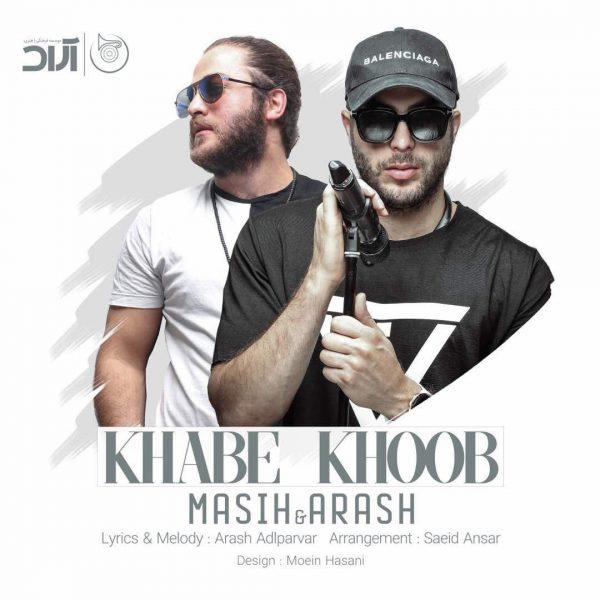 Masih & Arash - Khabe Khoob