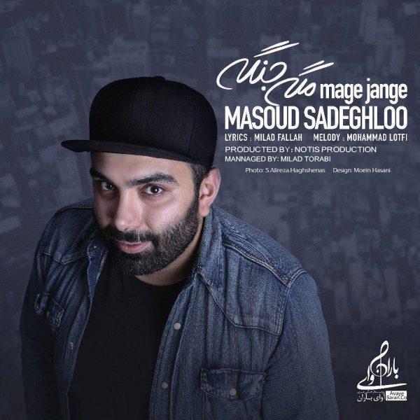 Masoud Sadeghloo - Mage Jange