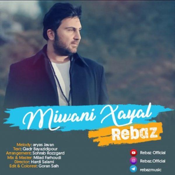 Rebaz - Miwani Xayal