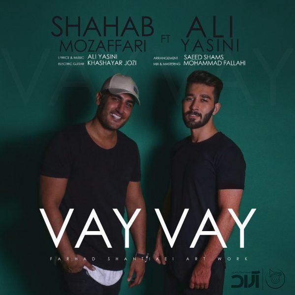 Shahab Mozaffari - Vay Vay (Ft. Ali Yasini)