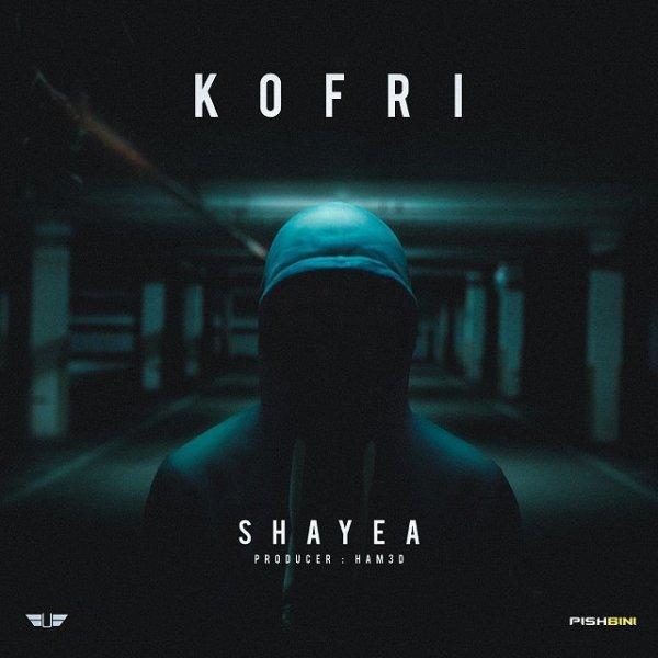 Shayea - Kofri